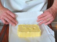 Malga Butter