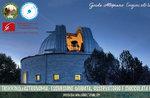 TREKKING&ASTRONOMIA, Heißschokolade-Exkursion, 21. März 2020 SERA