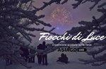 Lichterflocken: Schneeflocken oder Schneeausflug - Sonntag 17 Februar 2019