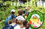 Kinder die Magie des BOSCO Cason 27/07 Wonderland Treschè Laver
