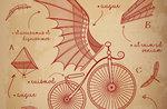 """Once upon a Time, Leonardo da Vincis Fahrrad"" Asiago Gefängnissen Museum-Juli 18, 2017"