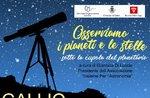 Osserviamo i pianeti e le stelle sotto la cupola del Planetario a Gallio - 29/30 dicembre 2018