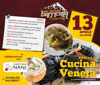 Venezianische Küche   Am Abend Venezianische Kuche In Der Trattoria La Barrikade Altopiano