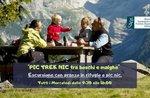 Pic-trek-nic: Spaziergang durch Wälder und Hütten, mit Mittagessen in Notunterkunft oder Picknick - 29. juli 2020