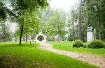 Gedenkfeier und verteilte nach Russland, Memorial Park, Asiago 21 August