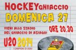Hockey Asiago U20 2014 vs U20 93/95