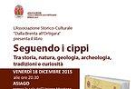 """Presentazione libro """"Seguendo i cippi"""" ad Asiago, 18 dicembre 2015"""