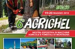 6 ^ AGRIGHEL-agricultural machinery exhibition in May 19 and 20 gallium-2018