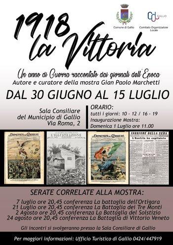 """""""1918 - Un anno di guerra"""" - Mostra a cura di Gian Paolo Marchetti - Dal 30 giugno al 15 luglio 2018"""