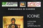 Mostra icone religiose a Canove:i colori della spiritualità, Altopiano di Asiago