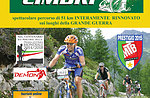 16. TOUR der KIMBERN auf Race Mountainbikes (MTB), Gallium 21 Jun, Highland