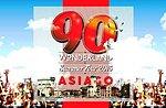 90 Wonderland bei Asiago, Sommer-Tour mit den Hits der 90 auf der Piazza Duomo