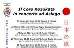 Kozukata Chor Konzert an der 27 28. März 2014