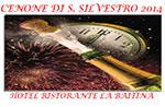 Menù Cenone di San Silvestro 2014 al Ristorante La Baitina di Asiago