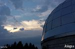 Besuch bei MUSA (Museum astronomische Instrumente), Asiago Sternwarte, 23. Dezember 2015