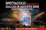 Spettacolo piromusicale a Gallio - 15 agosto 2018