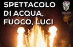 Spettacolo di Acqua, Fuoco e Luci presso il Campo Sportivo di Foza - 15 agosto 2021