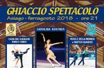 EISSHOW in Asiago-skating Show-15 August 2018