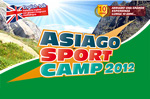 Asiago Sport Camp 2012