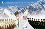 Tänze der Völker des Kaukasus, Russisches Ballett tanzen ALAN, Asiago Februar 20