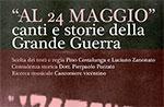 Teatro AL 24 MAGGIO CANTI E STORIE DELLA GRANDE GUERRA con P. Costalunga, 07/08
