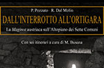 Dall'interrotto all'Ortigara