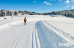 Faq, the Government: when it is possible to leave your municipality to ski or practice other sports activities